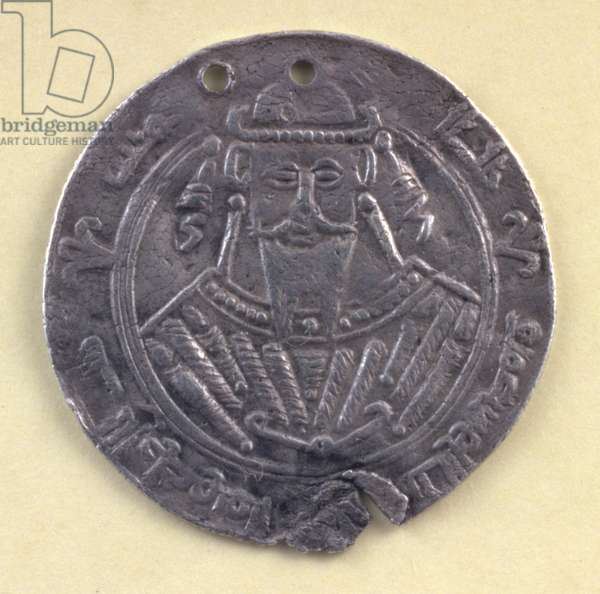Medallion bearing the portrait al-Mutawakkil (822-861) Caliph of Baghdad, 9th century (silver)