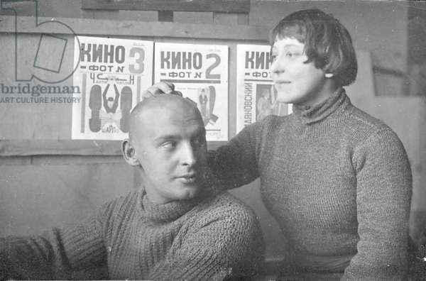 Portrait of the artist, photographer and graphic designer Alexander Rodchenko with his wife the artist Varvara Stepanova (b/w photo)