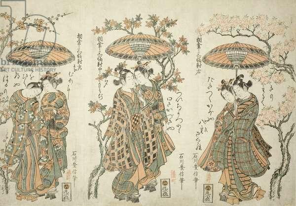 Sharing an Umbrella - A Set of Three (Aigasa sanpukutsui), c.1755 (colour woodblock print)