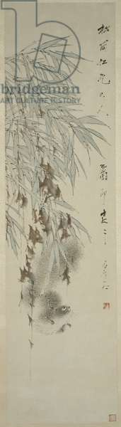 Joy of Life, Qing dynasty (1644-1911), c.1892 (hanging scroll; ink and colours on paper)