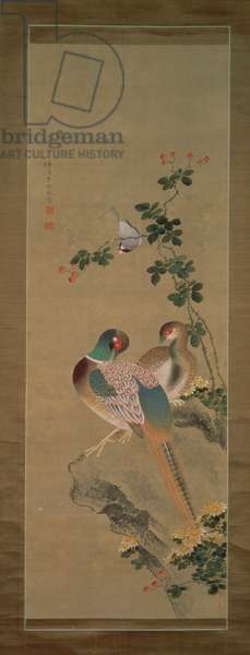 Pheasant, bullfinch, flowers and rock, c.1800 (ink and colours on silk)