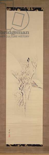 Snowy landscape with crows in tree, c.1820-50 (ink and colours on paper)