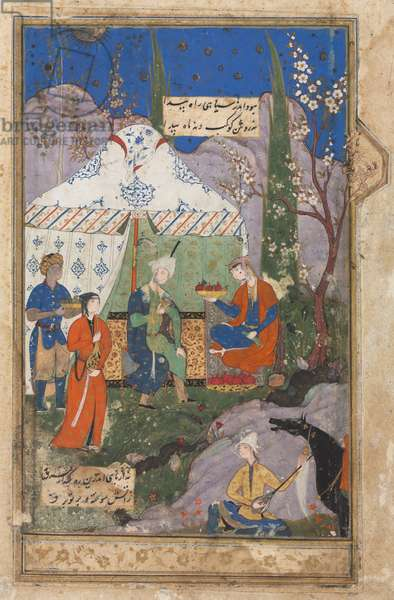 Banqueting Scene with Khusrau and Shirin (verso), from a Khamsa (Quintet) of Nizami (1141-1209); Persian verses (recto) from a Haft Awrang (Seven Thrones) of Jami (d. 1492), 1540-70 (opaque watercolor, gold, silver, and ink on paper; double-sided)