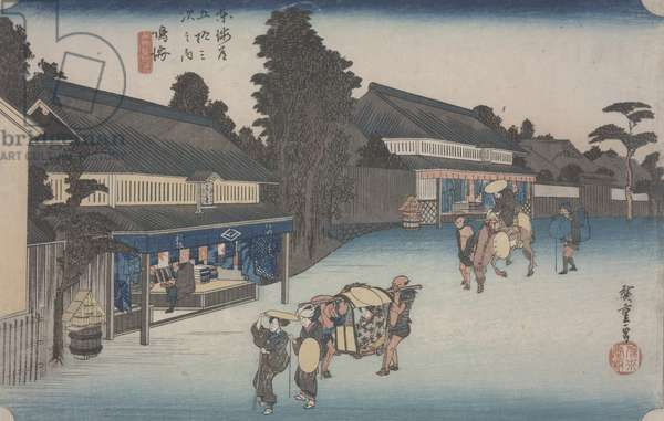 """Narumi #41 (from the series """"Fifty-three Stations of the Tokaido""""), c.1833-34 (colour woodblock print)"""