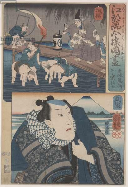 Two Views of Edo (colour woodcut)