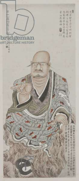 From Paintings in Old Imperial Palace, 1644-1912 (hand-coloured etching)