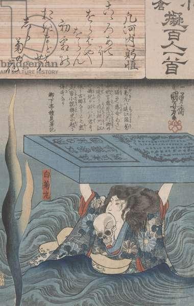 Ogura Imitation of the Hundred Poets, 1845 (color woodcut)