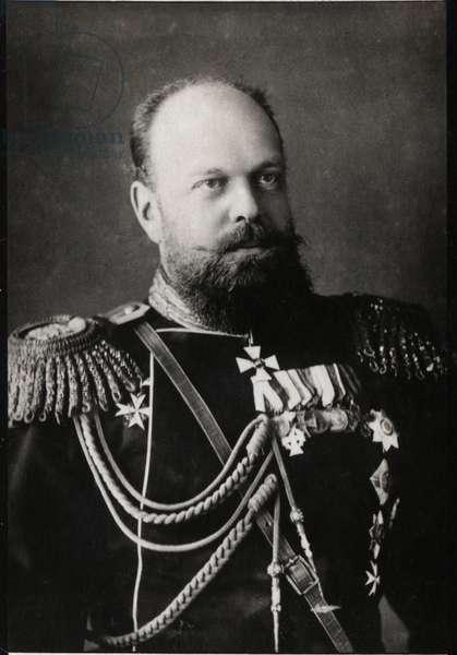 Portrait of Alexander III of Russia (1845-1894), Emperor of Russia.