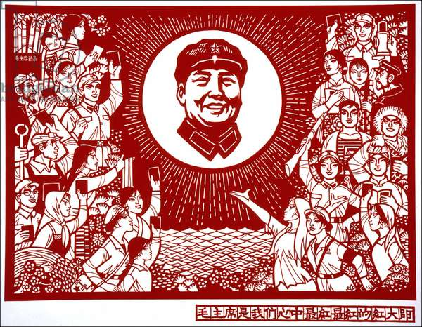 Mao is the red, the red sun in our heart. Allegory on the Cultural Revolution in China. 1967. Poster