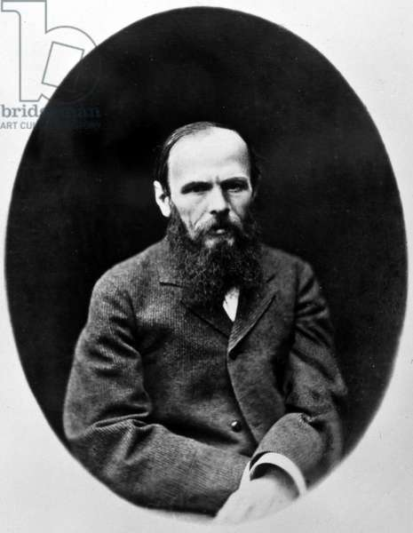 Portrait of Dostoyevsky in medallion.