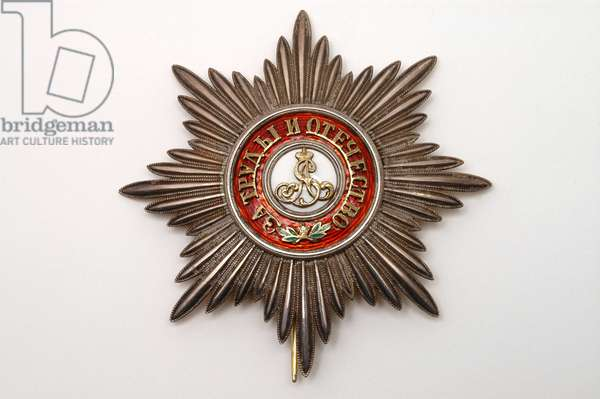 """Russian military decoration of the order Saint Alexander Nevsky, created in 1725. 2nd Russian orders. Motto: """"For efforts and homeland""""""""."""