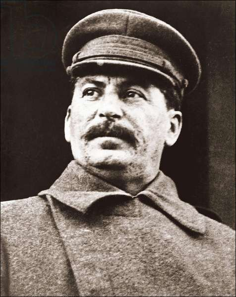 Portrait of Stalin. Sd. 20th century.