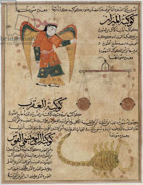 Ms E-7 fol.24a Virgo, Libra and Scorpio, from 'The Wonders of the Creation and the Curiosities of Existence' by Zakariya'ibn Muhammed al-Qazwini (gouache on paper)