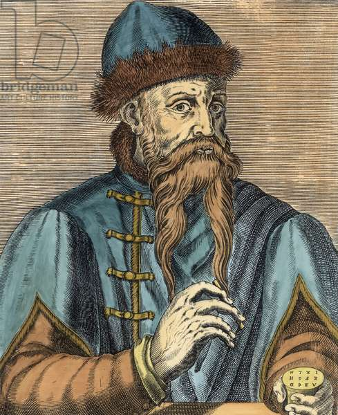 Portrait of Johannes Gutenberg (c.1400-68) (engraving) (later colouration)