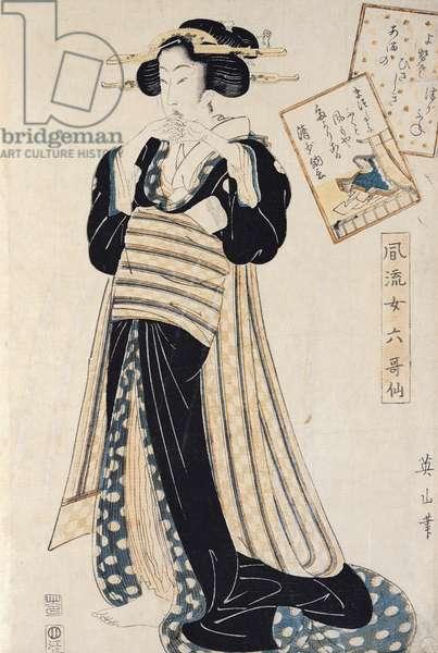 The Poet Sei Shonagon as a Courtesan (woodblock print)