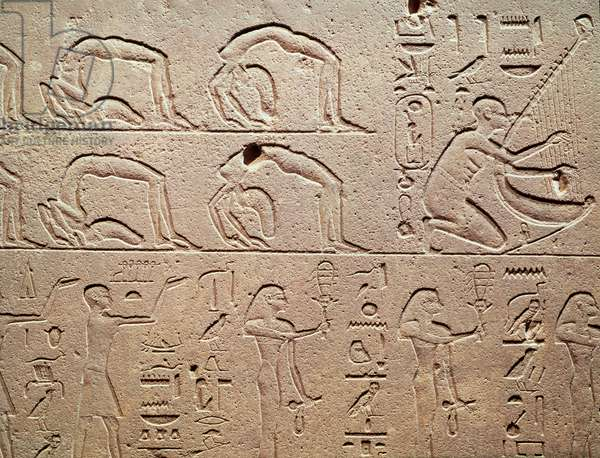 Relief depicting acrobats and a harpist, from Karnak, New Kingdom (stone)