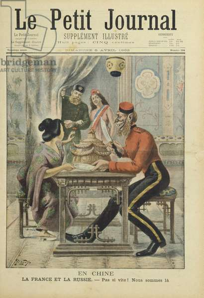 Great Britain and Japan about to carve up the Chinese cake, caricature from 'Le Petit Journal', 6 April, 1902 (colour litho)