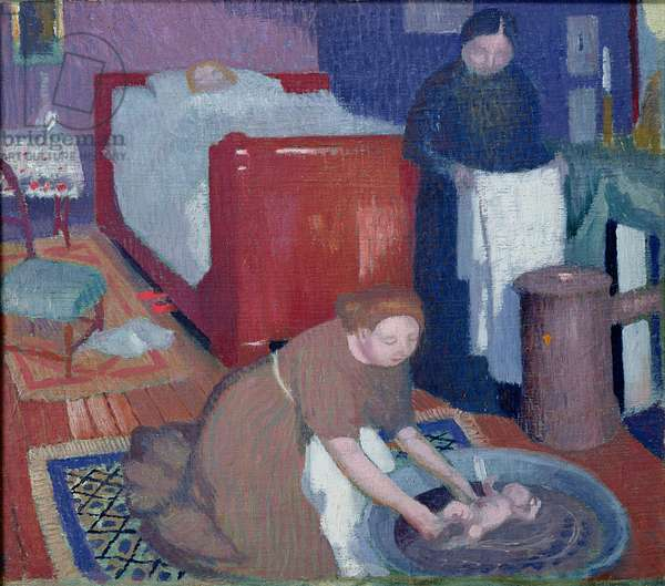 The First Bath, c.1899 (oil on canvas)