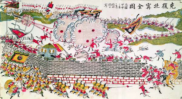 Recapture of Bac Ninh by the Chinese during the Franco-Chinese War of 1885, 1885-89 (coloured engraving)