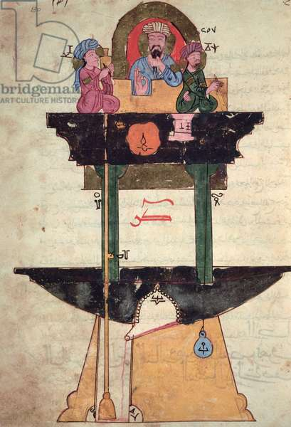 Water clock with automated figures, from 'Book of Knowledge of Ingenious Mechanical Devices' by Al-Djazari, 1206 (vellum)