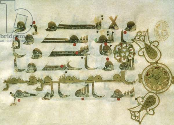 Page from the Koran, from Tunisia (vellum)