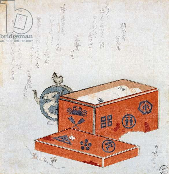 The Red Chest (coloured engraving)