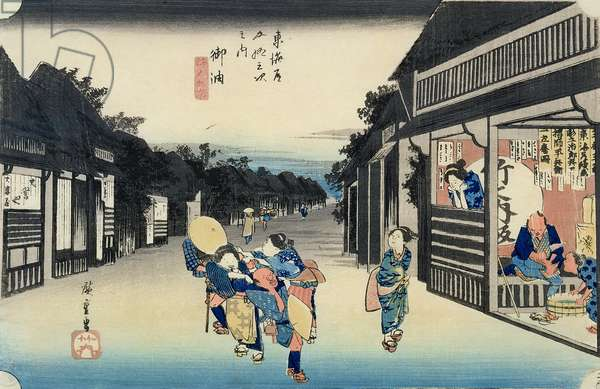 Goyu: Waitresses Soliciting Travellers, from the series '53 Stations of the Tokaido', published 1833-34 (colour woodblock print)