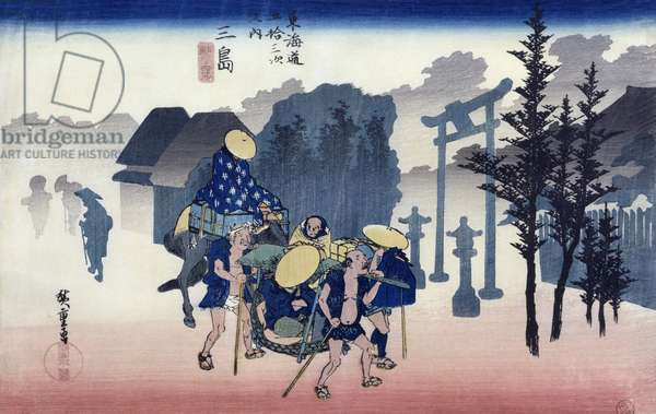Morning Mist at Mishima, from the series '53 Stations of the Tokaido', 1834-35 (colour woodblock print)
