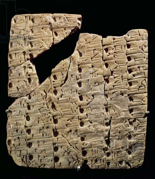 Tablet with cuneiform script, from Uruk, c.3200 BC (stone)