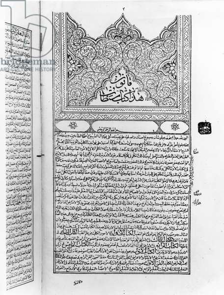 Page from the 'Canon of Medicine' by Avicenna (Ibn Sina) (980-1037) (engraving) (b/w photo)