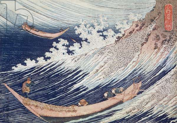 A Wild Sea at Choshi, illustration from 'One Thousand Pictures of the Ocean' 1832-34 (colour woodblock print)