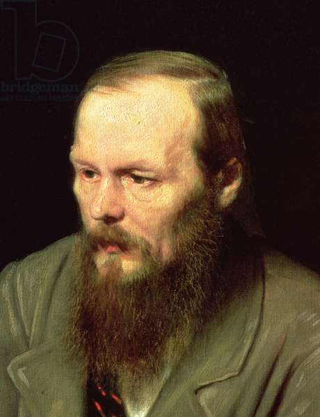 Portrait of Fyodor Dostoyevsky (1821-81) 1872 (oil on canvas) (detail of 67923)