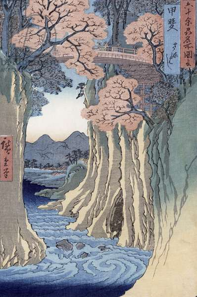 The monkey bridge in the Kai province, from the series 'Rokuju-yoshu Meisho zue' (Famous Places from the 60 and Other Provinces) (colour woodblock print)