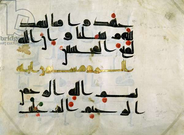 Ms.E-4/322a Fragment of the Koran, 9th century, Abbasid caliphate (750-1258) (parchment)