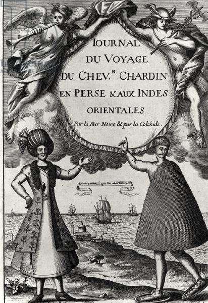 Flyleaf of 'Journal des Voyages du Chevalier Chardin', 1686 (engraving) (b/w photo)