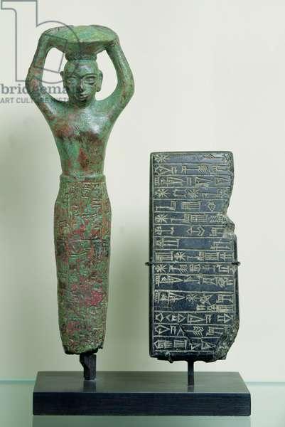 Treasure of Amar-Sin (c.2047 BC) King of Ur, c.2040 BC (copper)