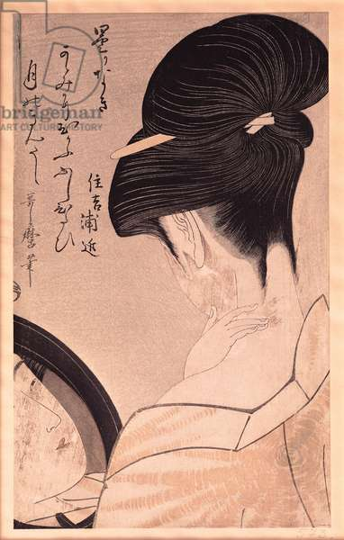 Woman Putting on Make-up (colour woodblock print) (see also 253101)