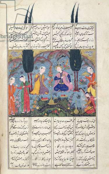 Ms D-184 fol.381a Court Scene in a Garden, illustration from the 'Shahnama' (Book of Kings), by Abu'l-Qasim Manur Firdawsi (c.934-c.1020) c.1510-40 (gouache on paper)