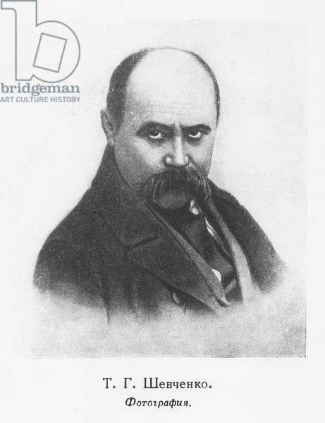 Taras Shevchenko (litho)