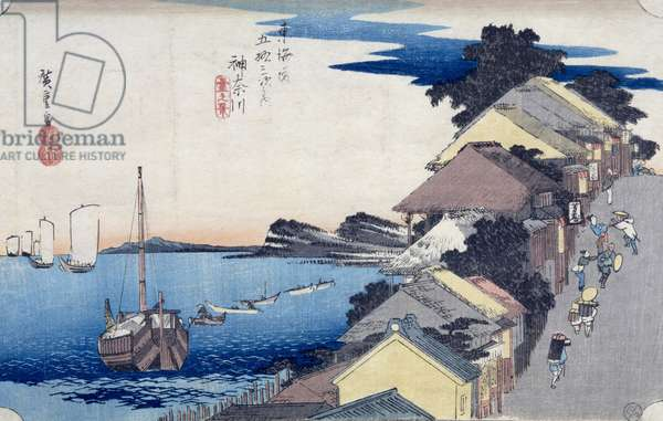 Kanagawa: View of the Ridge, from the series '53 Stations of the Tokaido', 1834-35 (colour woodblock print)