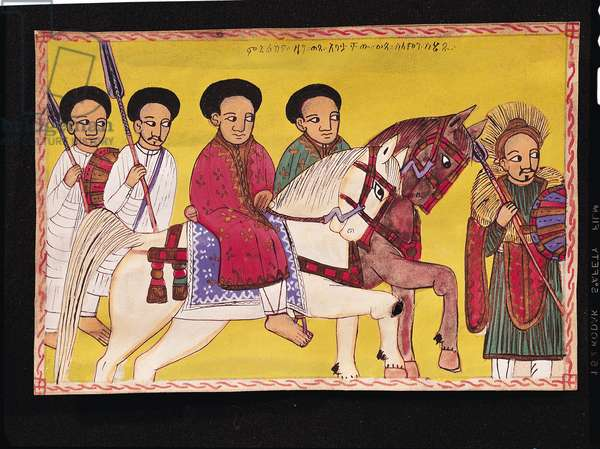 Entourage of the Queen of Sheba