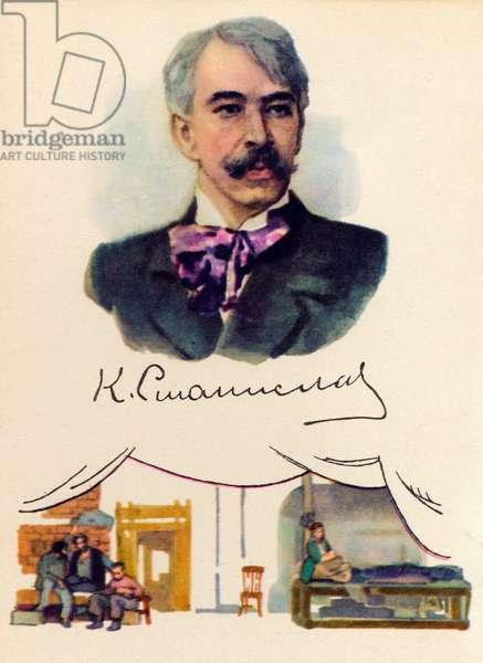 Konstantin Stanislavsky / Stanislawsky