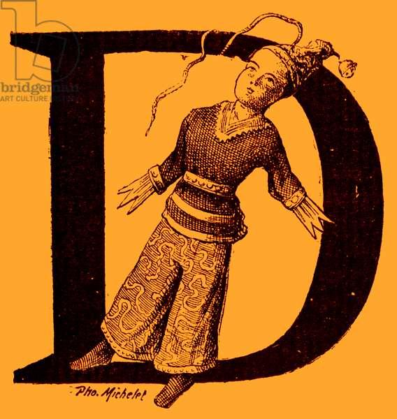 Illuminated letter 'D