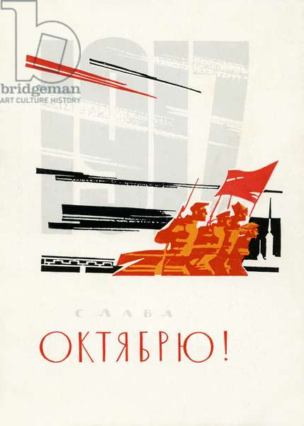 Anniversary of the October Revolution, 1917