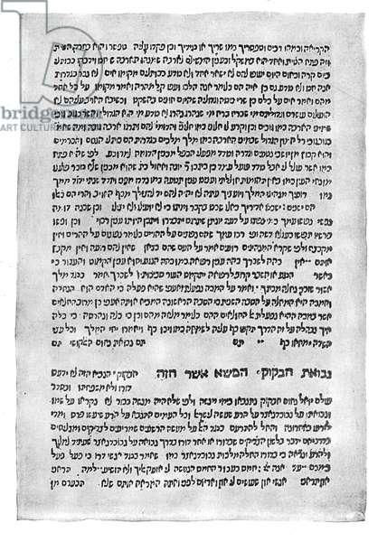 RADAK 's (David Kimhi)  on Prophets, (Bible)