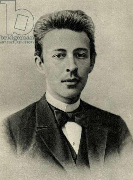 Sergei  Rachmaninov in aged 17