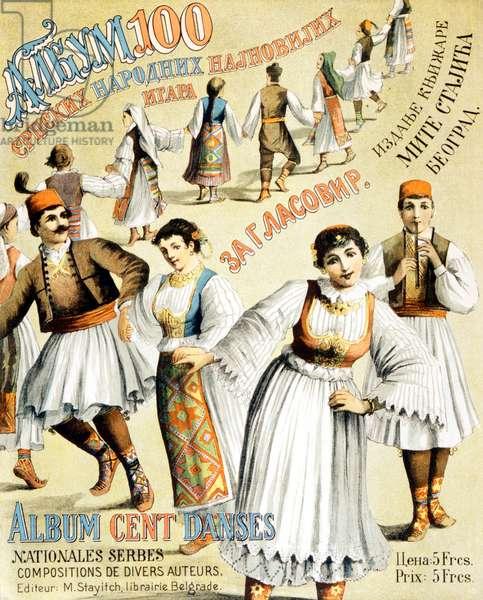 DANCE - 100 Serbian