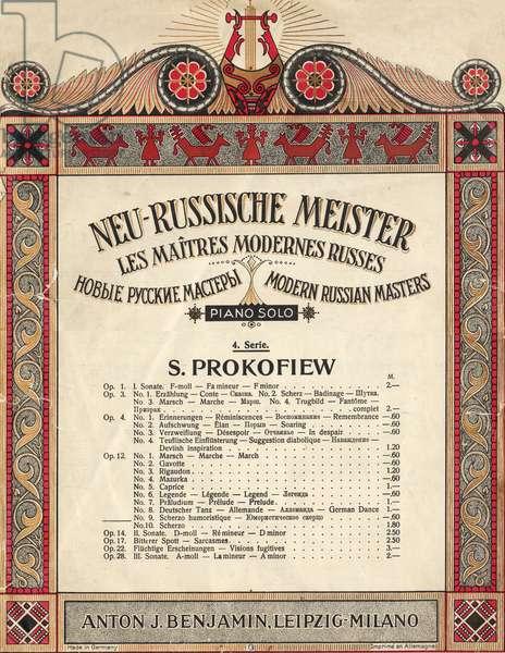Sergei Prokofiev - Compositions