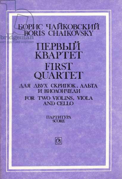 Boris Tchaikovsky (Chaikovsky) -