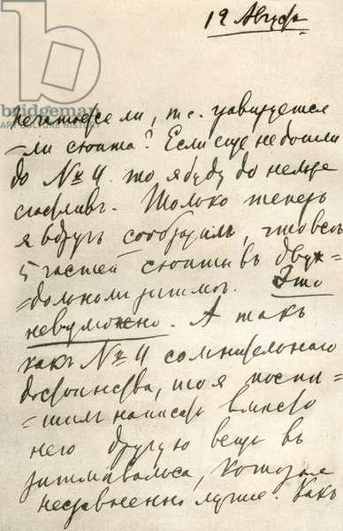 Letter from Tchaikovsky